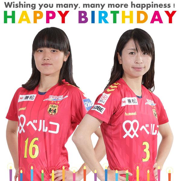 HAPPY BIRTHDAY!!本日は鮫島彩、三浦紗津紀の誕生日です!!