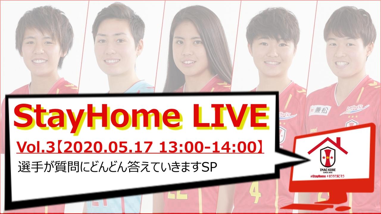 5/17(日)13:00~ オンライントークイベント開催のお知らせ