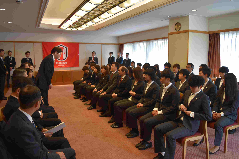 2020シーズン開幕に向けて神戸市役所へ表敬訪問を行いました。