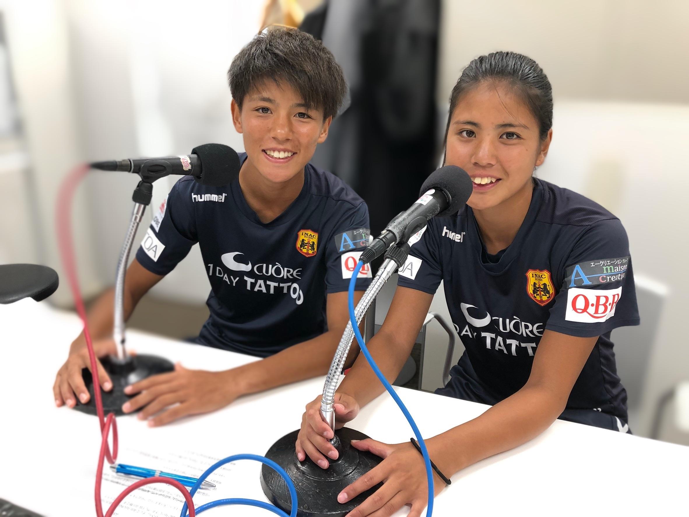 京川選手&島袋選手 10/16 Kiss FM「4SEASONS」出演