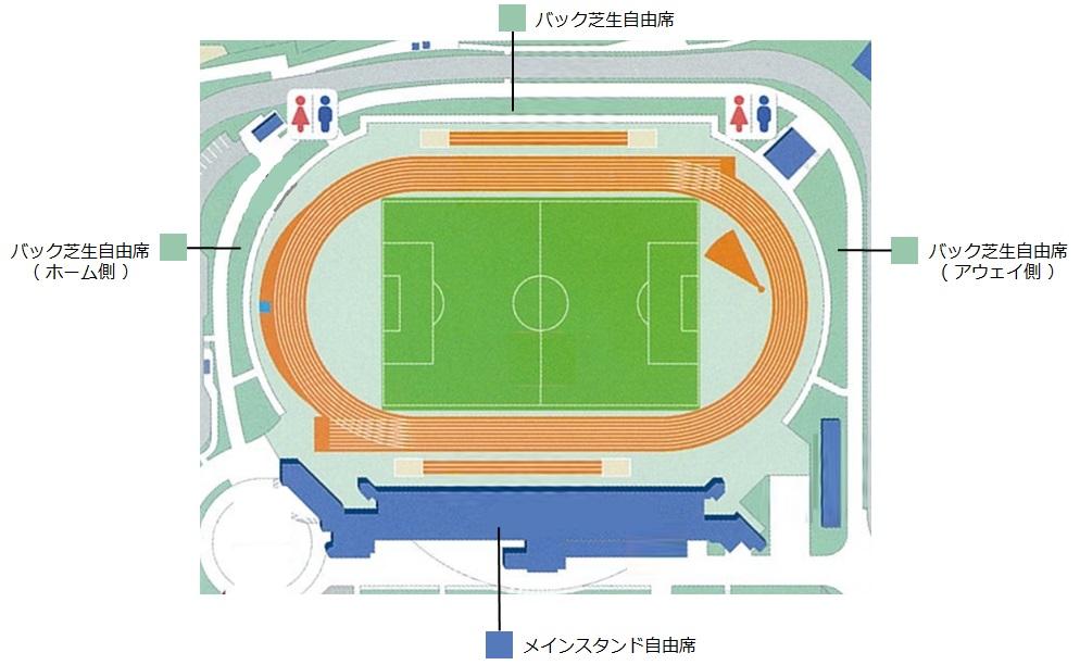 【NL第4節】 試合観戦チケット販売について