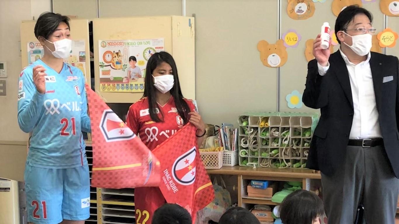 美山幼稚園へ「ヒアロクリーンローション」と「応援フラッグ」寄贈のお知らせ