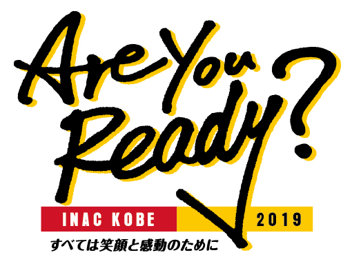 『Are you Ready?』-すべては笑顔と感動のために-